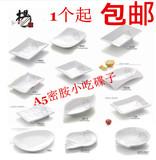 日式仿瓷小吃碟子密胺点心凉菜盘子烧烤肉碟火锅店餐具创意蛋糕碟