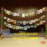 婚庆用品创意DIY挂墙韩式悬挂纸相框婚礼派对照片墙麻绳夹子包邮