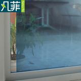 凡菲无胶静电玻璃贴膜阳台厨房窗户单向透防紫外线防晒隔热太阳膜