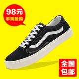 西宾帆布鞋男鞋春季透气低帮黑色学生板鞋男士系带休闲鞋韩版潮鞋