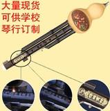 免邮 紫竹木葫芦丝c调降b云南专卖免邮民族乐器学生初学练习款