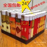 包邮特价塑料打火机批发包纸青花瓷苹果烟标财神一次性打火机促销