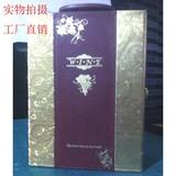 高档双支酒盒 金色红酒盒2只装葡萄酒包装皮盒礼盒特价清仓带酒具