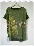 2.5折谜底 14夏 专柜正品T恤  42MT1036 暖黄色的灯 原价399
