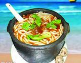 砂锅土豆粉(大)