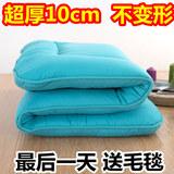 正宗日式双人加厚榻榻米床垫1.8m床褥子折叠1.5m单人学生宿舍地铺