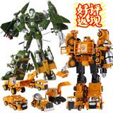 正版得意小子合金金属变形机器人工程车变终极大5合体玩具车金刚
