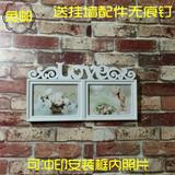 新品包邮7寸LOVE组合连体相框照片墙现代创意挂墙相框 可洗照片