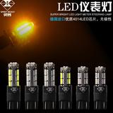 摩托车灯饰鬼火电动踏板车led转向改装小灯泡雾灯配件灵兽仪表灯