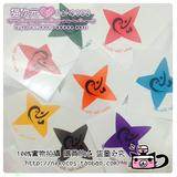 猫次元【LoveLive】女忍者觉醒系列飞镖纹身贴纸 Cos衣服配件现货