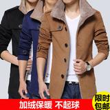 冬季加厚男士风衣中长款韩版修身型青年呢子大衣男装加绒外套