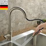 德国当代正品 进口冷热全铜厨房抽拉式水龙头 水槽洗菜盆拉丝龙头
