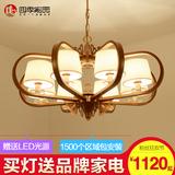 新中式吊灯 现代简约中式布艺卧室吊灯仿古客厅书房茶楼圆形吊灯
