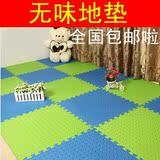 批发 eva宝宝爬行儿童拼图泡沫地垫60x60拼接铺地板垫子大号加厚