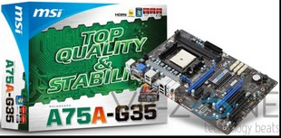 Filling new! MSI A75 A55M-S2V A75A-G35 all-solid-state FM1 APU motherboard second DS2