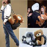 2015莫斯奇诺男女超萌韩版迷你毛绒小熊双肩包真皮趴趴熊考拉背包