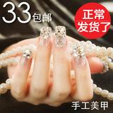 日系新娘假指甲成品美甲贴片光疗超美结婚指甲甲片 成品 短款包邮