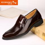 红蜻蜓 真皮男单鞋 新款正品商务正装漆亮皮舒适套脚男鞋皮鞋