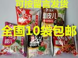 10袋全国包邮 顶大面皮 酸辣 牛肉 陈醋麻辣 麻酱凉皮老北京炸酱