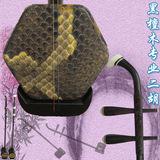 胡可选蟒皮 专业二胡乐器特价配琴盒教材配件演奏考级乌木黑檀二