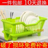橱柜塑料碗架沥水架碗碟架收纳架厨房置物架滴水碗架沥水篮晾碗架