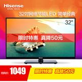 Hisense/海信 LED32K30JD 32英寸液晶电视高清电视机网络彩电