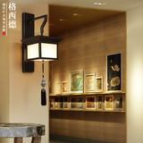 新中式壁灯现代简约卧室床头灯复古客厅装饰灯具户外过道led壁灯
