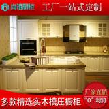 杭州工厂店定做上门测量专业设计新款实木欧式模压整体厨柜橱柜