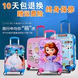 卡通18寸20寸万向轮儿童涂鸦拉杆箱旅行箱男女学生密码行李登机箱