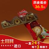 俄罗斯巧克力土耳其进口零食食品RESH士力架威化夹心24个3颗榛子