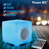 Yongse/扬仕Y630极光手机无线户外蓝牙音箱防水便携低音炮灯音响