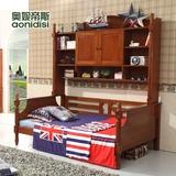 奥妮帝斯实木衣柜床单人床带拖床儿童高低床松木组合储物多功能床