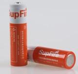 正品SupFire 18650锂电池 本电池只供应本品牌手电使用 单个价