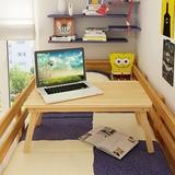 笔记本电脑桌实木可折叠移动床上用宿舍懒人简约简易学习小书桌子