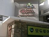 长滩岛 皇冠丽晶海滩度假酒店 Crown Regency Beach Resort