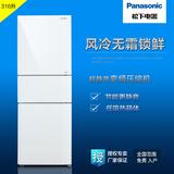 Panasonic/松下 NR-C32WPG-XW 家用三门电冰箱 变频风冷 节能无霜
