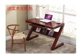 实木桌台式笔记本电脑桌简约松木书桌Z型家用学习桌写字台办公桌