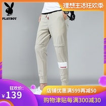 Playboy nine points summer pants men's tide 9 points thin section loose feet men's casual pants slim feet nine pants