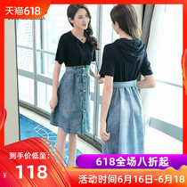 Large size women's fat mm summer 2019 new wide wife Noble cover belly was thin denim dress by age