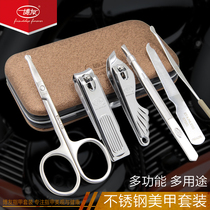 Boo nail Scissors Set Stainless steel portable adult household methyl groove nail knife nail clamp Set Manicure tool