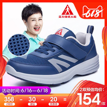 Foot strength elderly shoes male Summer father lightweight mesh walking shoes middle-aged grandfather leisure sports shoes