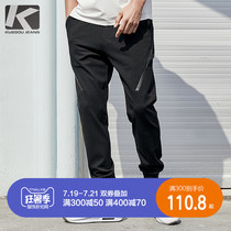 Cool clothing purchase men's casual pants male Korean version of the foot shut sports pants trend slim feet trousers 2953