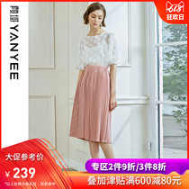 Yan domain women's long pleated skirt summer 2019 new commuter retro wild large size a word skirt