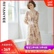 Yan domain women's V-neck floral long skirt summer 2019 New loose single-breasted sleeve waist dress female