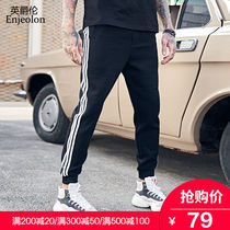 British Grand Canal summer striped men's sweat pants men's feet guard pants tide pants pants pants casual pants