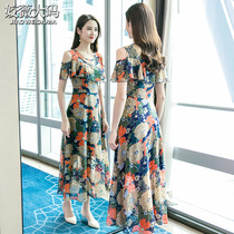 Big size women's fat mm summer clothes 2019 new chiffon printing long skirt fat sister shade dress show thin and reduced age
