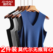 Jian Dan bird men's vest male summer seamless modal Ice Silk word thin section bottoming tight elastic self-cultivation