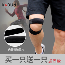 Professional patella with sports knee meniscus injury summer men and women running mountaineering fixed knee brace