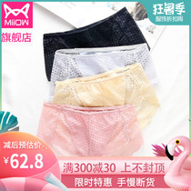 Cats waist lace underwear female cotton crotch gauze perspective sexy breathable seamless summer ladies briefs