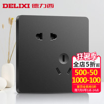 Delixi switch socket two or three plug Black large panel oblique five-hole socket 86 household power supply wall panel